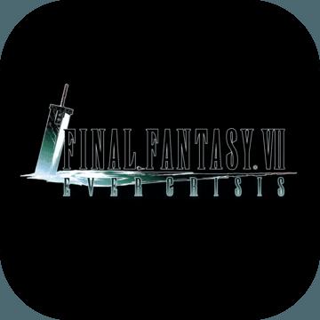 最终幻想7EverCrisis游戏