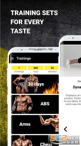 家庭健身锻炼appv48.0.0 安卓版截图3