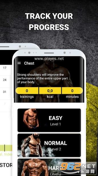 家庭健身锻炼appv48.0.0 安卓版截图1
