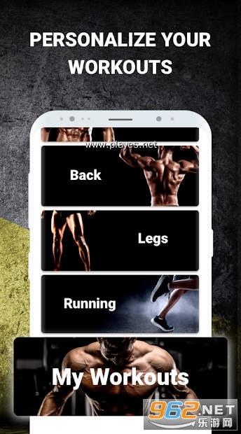 家庭健身锻炼appv48.0.0 安卓版截图2