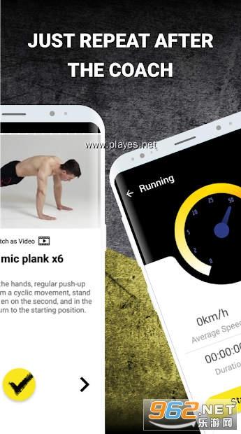 家庭健身锻炼appv48.0.0 安卓版截图4