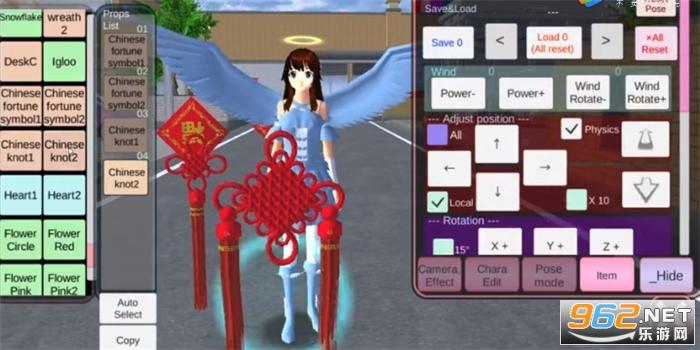 樱花校园模拟器最新版爱心屋中文无广告中文修改器截图1