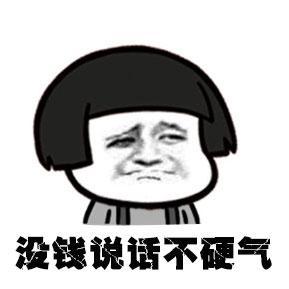 最近不想�v��]�X不硬��D片