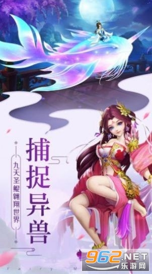 仙域焚天劫游戏官方版