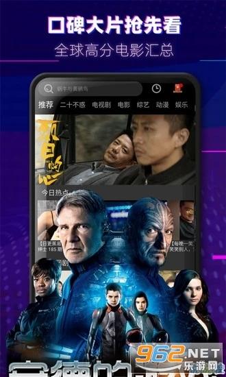 蓝狐影视1.5.7破解版