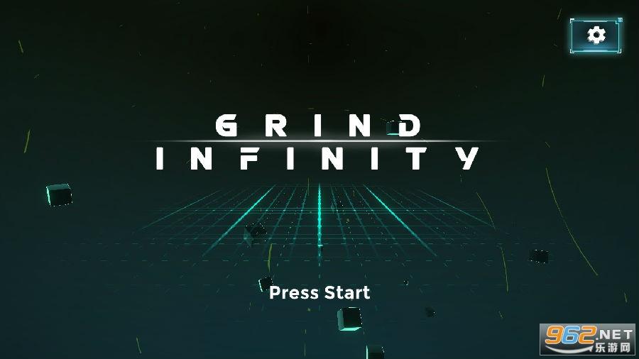无尽之旅Grind Infinity游戏