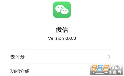微信8.0.3什么时候更新 微信8.0.3版本更新了什么新功能