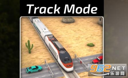 铁路火车模拟器手游