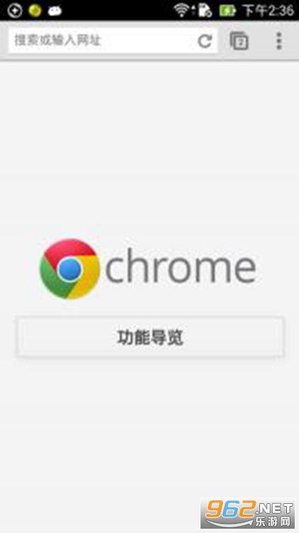 Chrome谷歌浏览器官方截图0