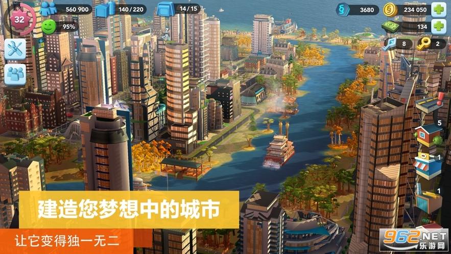 模拟城市我是市长离线模式破解版v1.38.0.99752 最新截图1