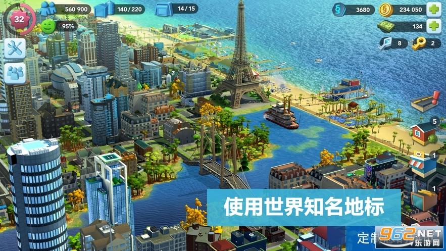 模拟城市我是市长离线模式破解版v1.38.0.99752 最新截图2