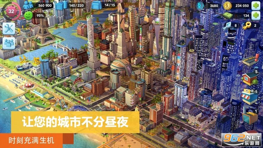 模拟城市我是市长离线模式破解版v1.38.0.99752 最新截图3