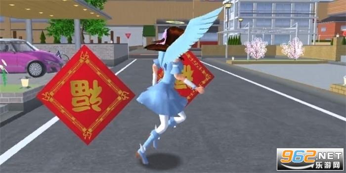 樱花校园模拟器免费版中文版最新版本截图6