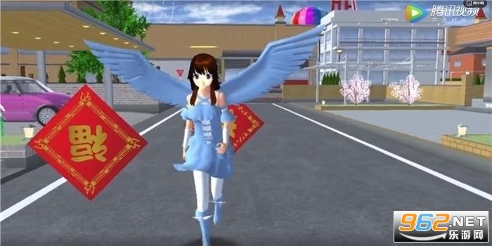 樱花校园模拟器免费版中文版最新版本截图2