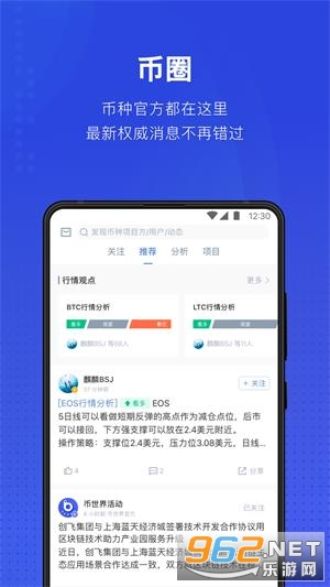 IOAEX官方版