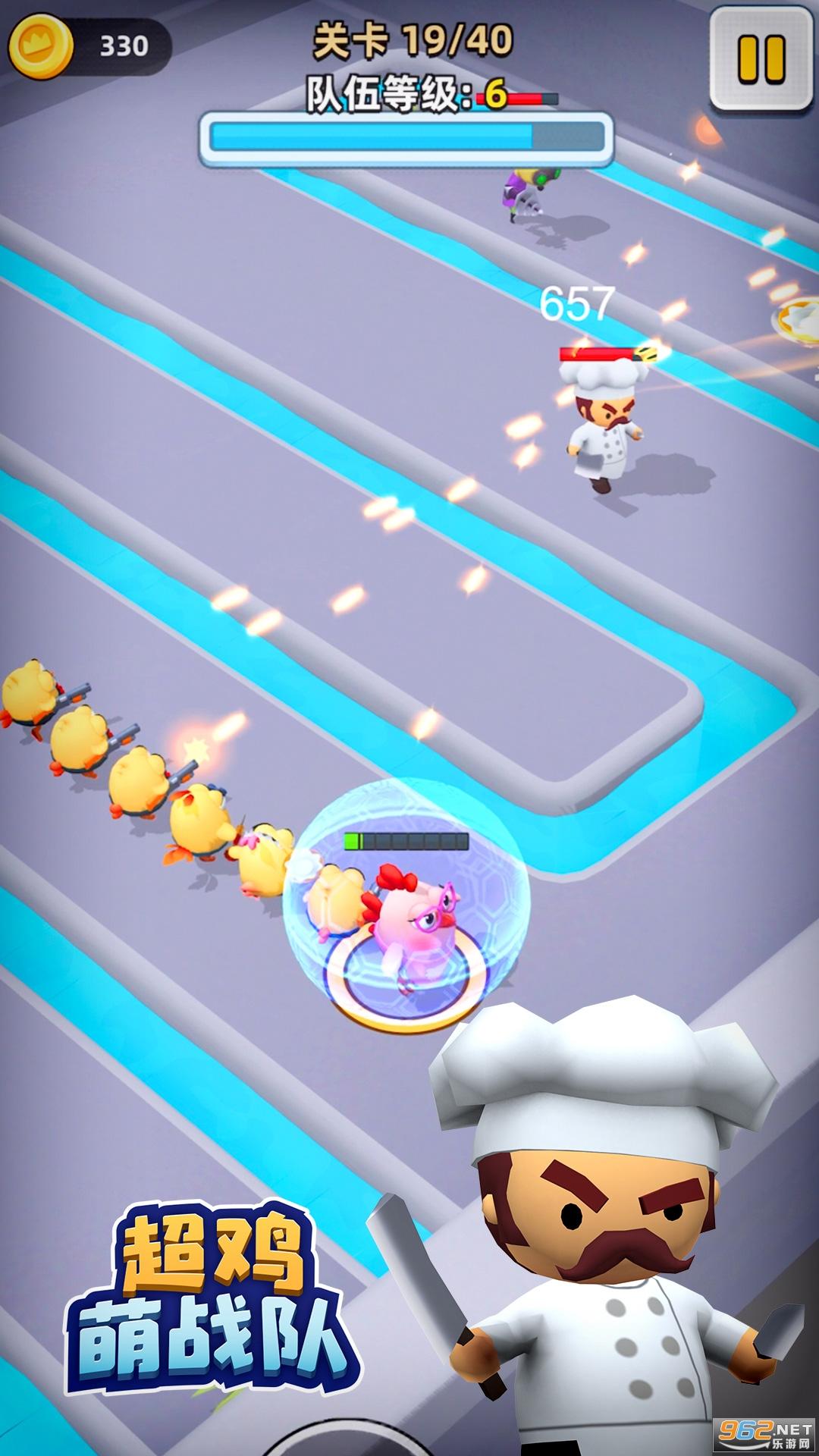 超鸡萌战队游戏v0.5.0 安卓版截图1