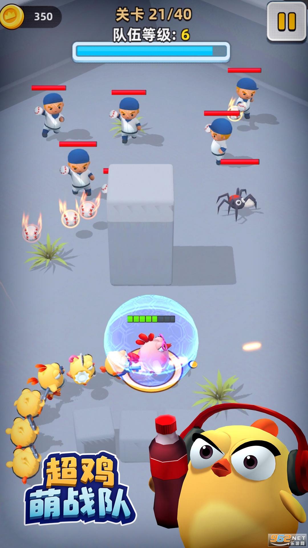 超鸡萌战队游戏v0.5.0 安卓版截图2