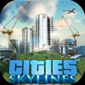都市天际线安卓版