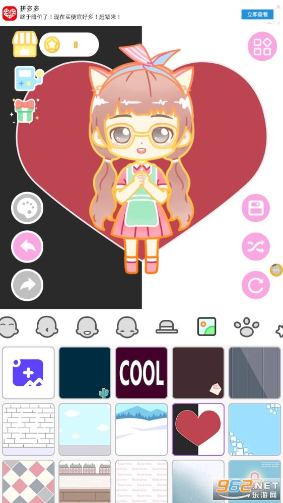 动漫女孩换装破解版v1.0.5 中文版无限金币截图3