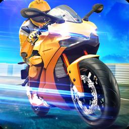 街頭摩托極速競技破解版v1.0 去廣告