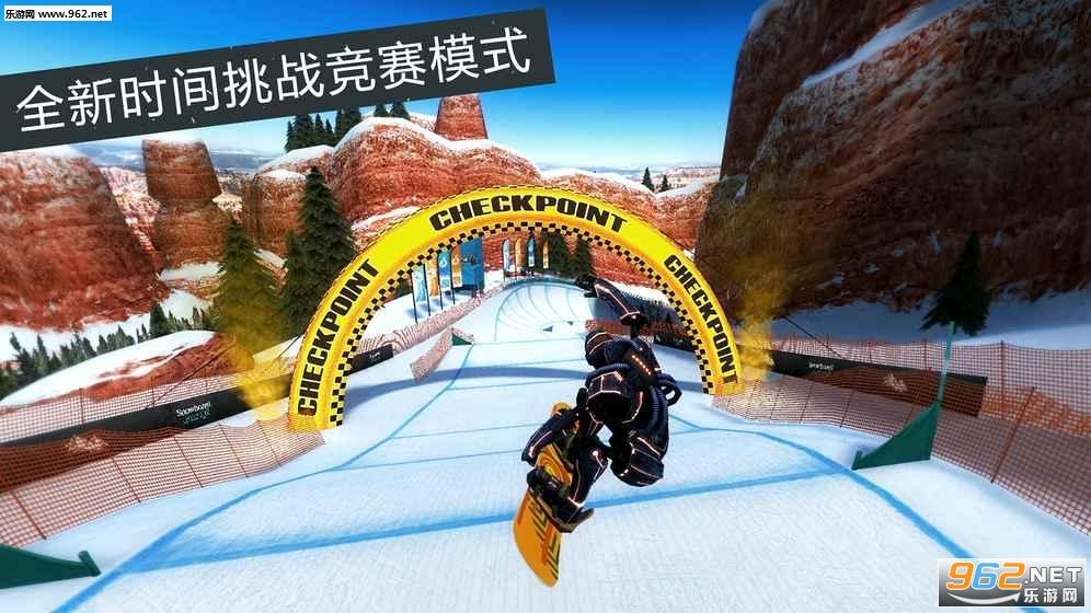 滑雪板盛宴2内购破解版v1.2.5最新版截图0