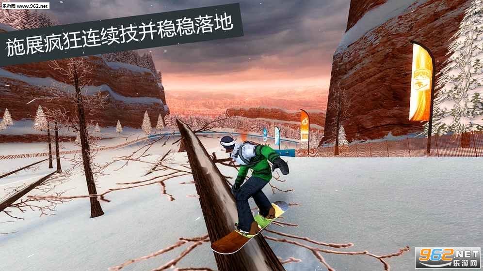 滑雪板盛宴2内购破解版v1.2.5最新版截图2