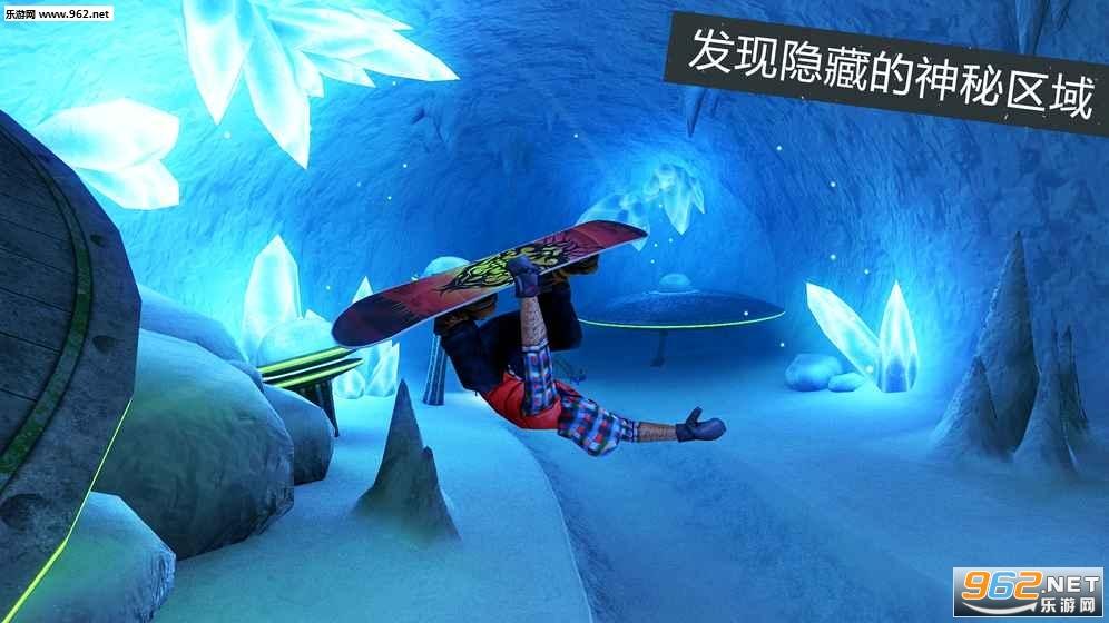 滑雪板盛宴2内购破解版v1.2.5最新版截图3