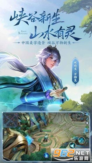 王者荣耀云游戏版本免费 15
