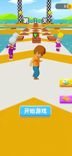 搭桥竞速赛游戏v1.0.1 苹果版截图2