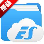 ES文件浏览器去广告破解版