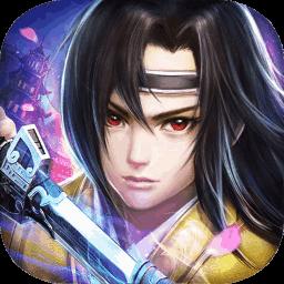 仙灵剑官方版v1.0 安卓版