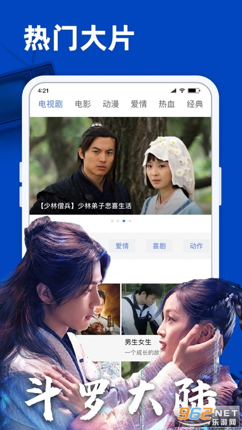 蓝狐影视1.5.7去广告免费版截图0