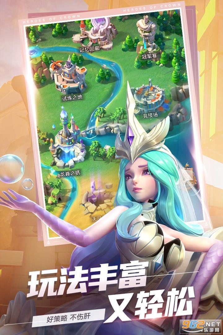 上古王冠新版本 v1.200.032901