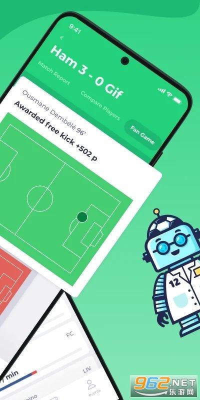 十二足球:现场统计v0.2.3 最新版截图2