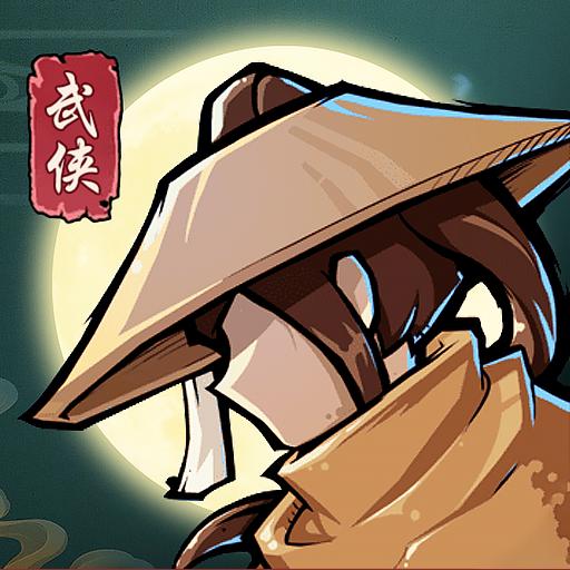 战忍传说游戏v2.1.266最新版