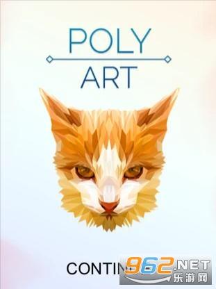 Imagination Poly Art官方版苹果版截图1