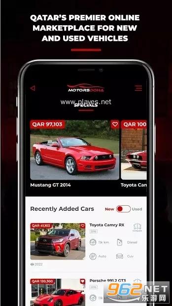 MotorsDoha Qatar新旧汽车交易软件v1.1.8 安卓最新版截图0