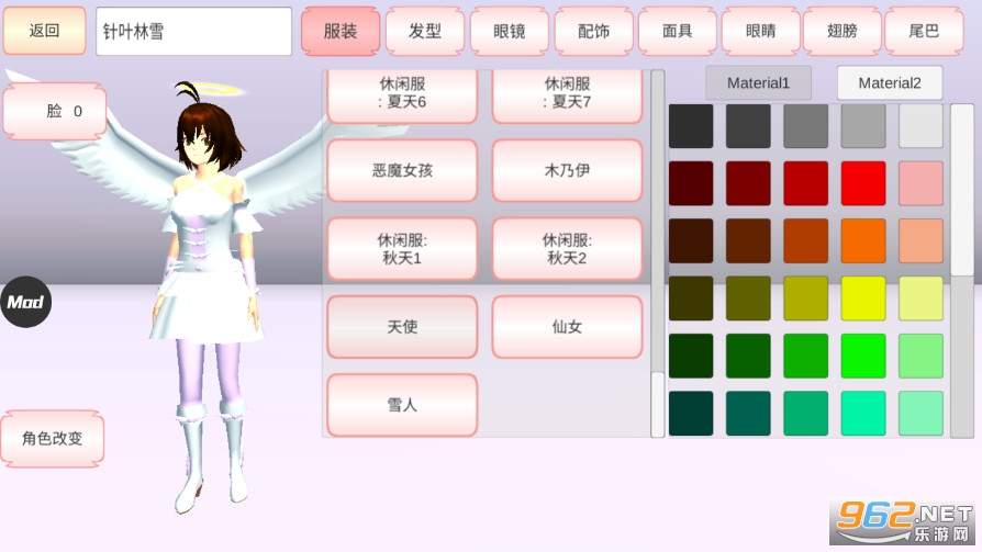 �;ㄐT�1.038.27中文版最新版截图0