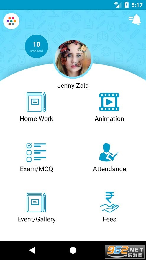 Ghanshyam vidhya Sankul安卓手机版v2.0.23 最新版截图5