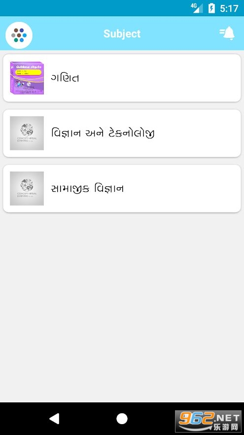 Ghanshyam vidhya Sankul安卓手机版v2.0.23 最新版截图1