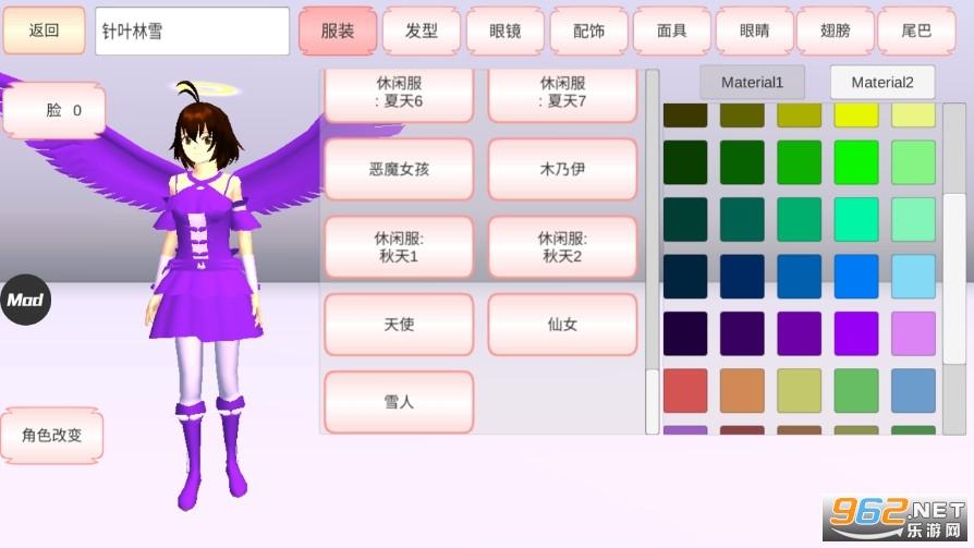�;ㄐT澳D馄�1.038.27中文版修改器无广告截图0