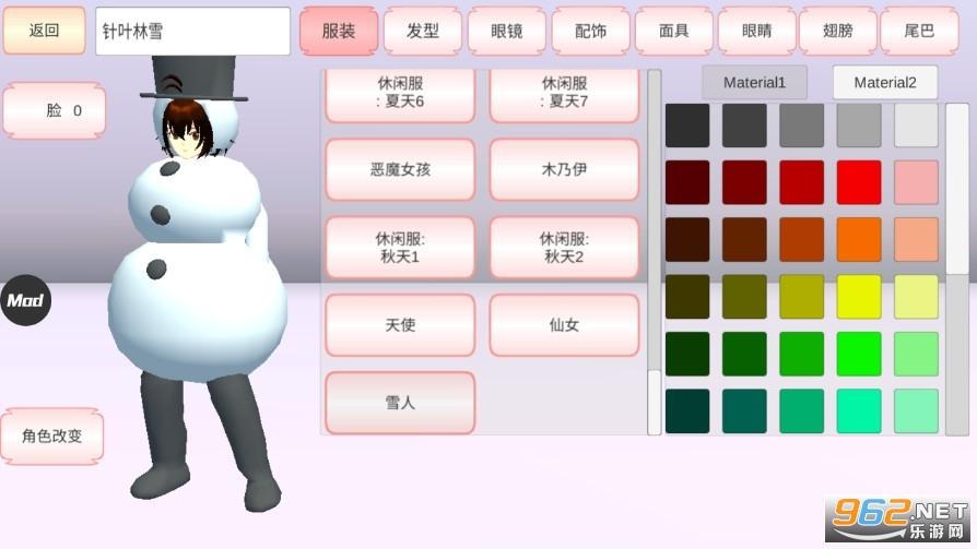 �;ㄐT澳D馄�1.038.27中文版修改器无广告截图1
