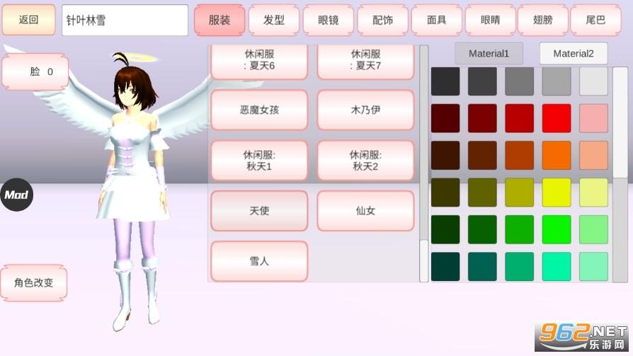 �;ㄐT澳D馄�1.038.27中文版修改器无广告截图3