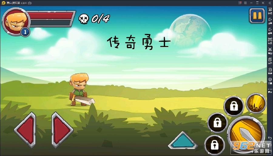 传奇勇士中文版