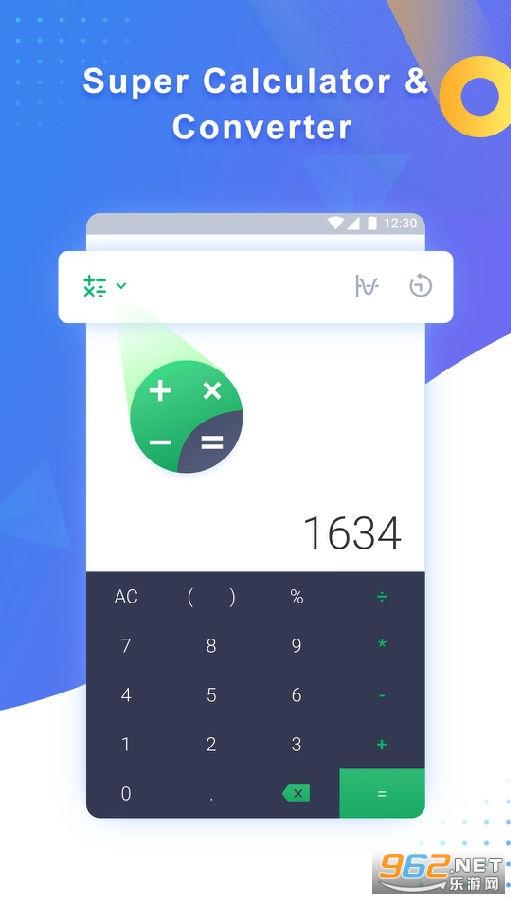 Calculator多功能计算器