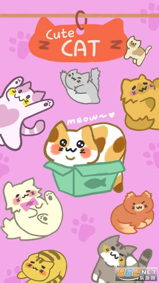 合并小�咪(Merge Cat)游��
