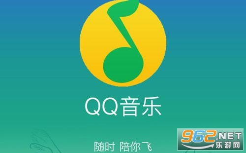 QQ音乐ios版