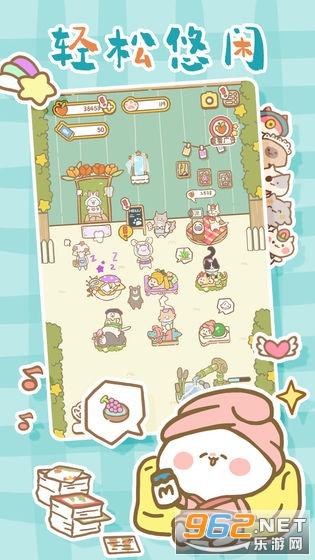 猫猫水疗馆游戏v1.0.1 中文版截图2