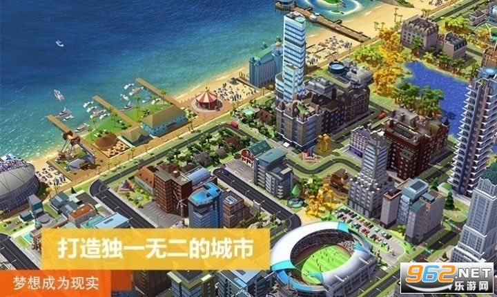 模拟城市我是市长变态版无限资源截图1