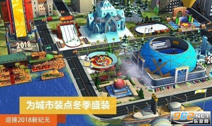 模拟城市我是市长变态版无限资源截图3